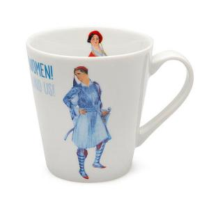 King Othon mug with a Queen Amalia interior