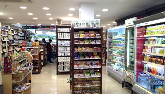 A view of Gr-Eatings organic mini market on 30 Nikis St